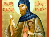 Divine Liturgy- Wednesday, the 9th of September- Saints Joachim and Anna and St. Ciaran of Clonmacnoise-our protector.